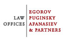 Egorov, Puginsky, Afanasiev and Partners